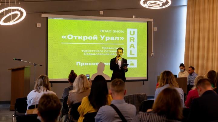 Самара станет ближе к Уралу: регионы подписали соглашение о туристическом сотрудничестве