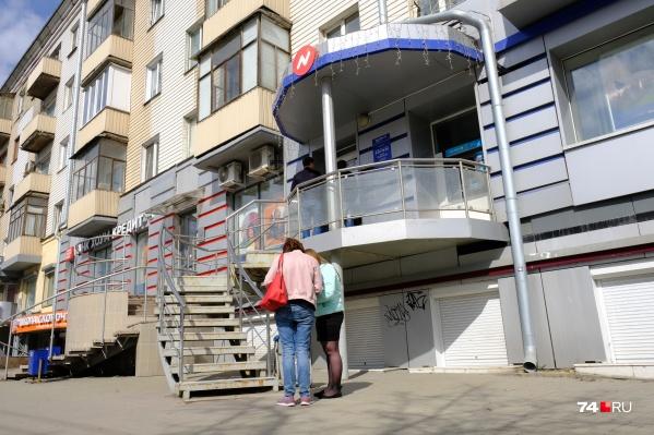Что делать в связи с закрытием банка «Нейва», его клиенты в Челябинске узнают пока только из новостей