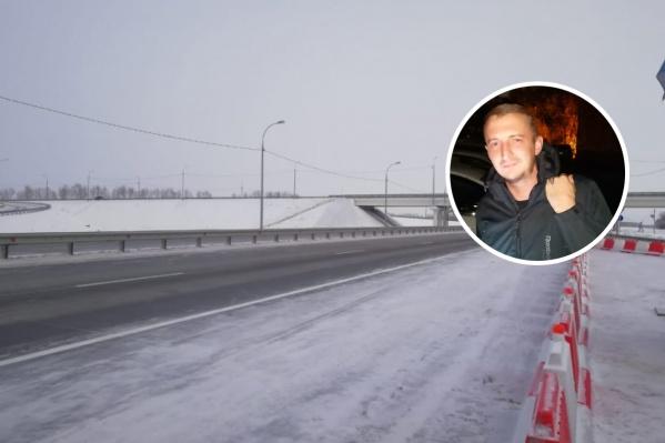 Сергей не успел сесть в автомобиль, который через несколько часов разбился