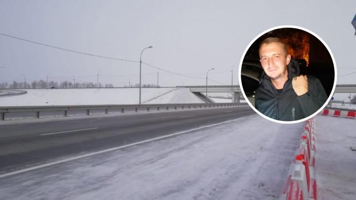 Нечаянное спасение: сибиряк опоздал на поездку с «БлаБлаКаром» — машина попала в смертельное ДТП
