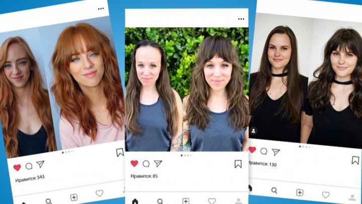 Молодит, но не всех: 10 девушек, которые изменились до неузнаваемости просто отрезав челку