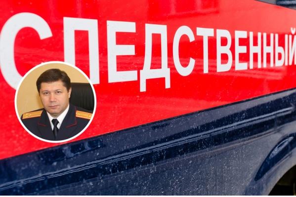 Глава СУ СК РФ по Пермскому краю совершил самоубийство 23 сентября