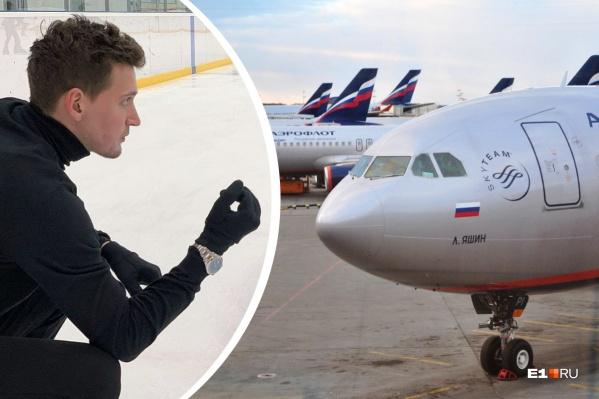 Фигурист летел «Аэрофлотом» со стыковкой в Красноярске
