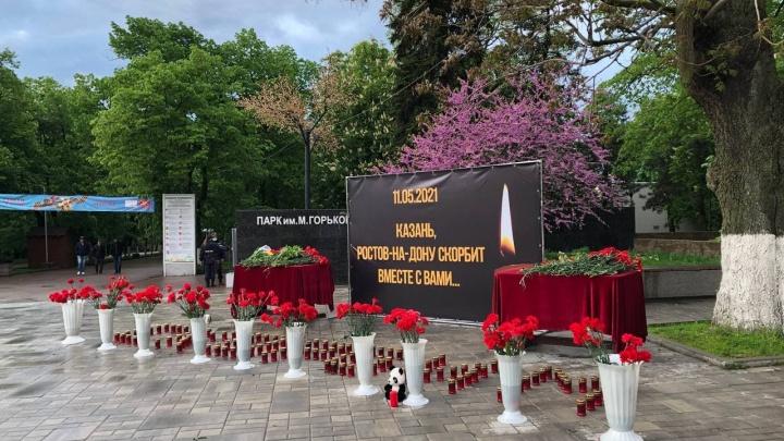 Мемориал памяти жертв нападения на казанскую школу появился в Ростове