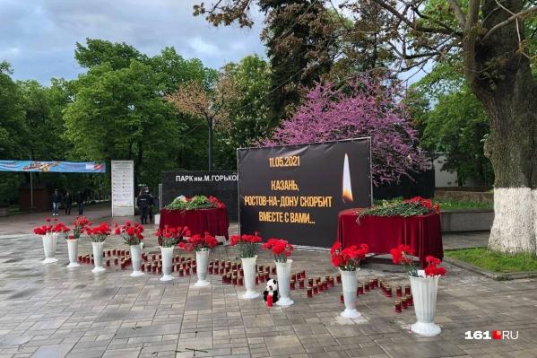 12 мая будет днем траура в Татарстане
