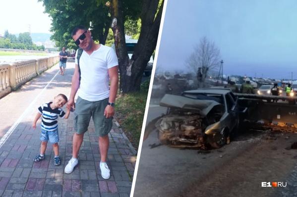 Диме, сыну погибшего в ДТП Ивана Старцева, сейчас пять лет. После трагедии он стал должником из-за кредитов, которые взял отец