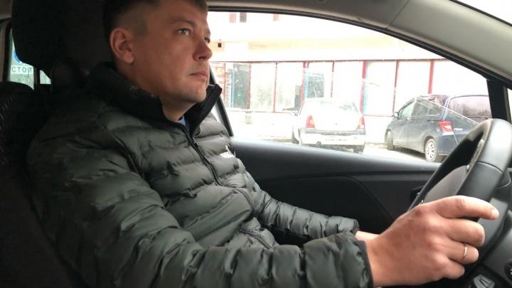 Полицейские девять часов запрещали двигаться семье из Волгограда из-за ошибки в базе данных ГИБДД
