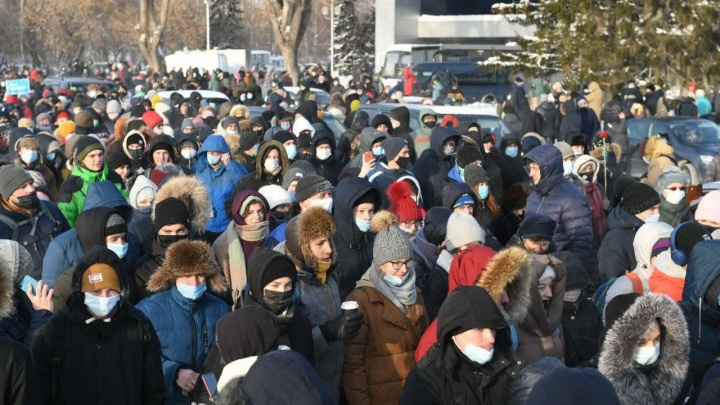 В Екатеринбурге началась акция протеста