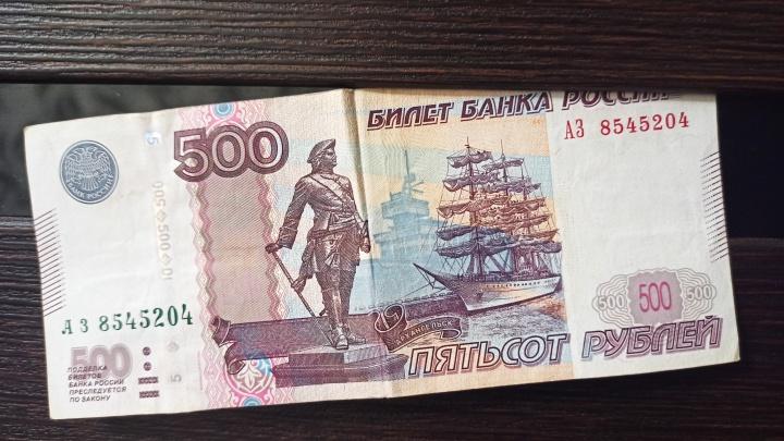 Историк объяснил, стоило ли изображать на купюре с Архангельском судно, которое не бывало в городе