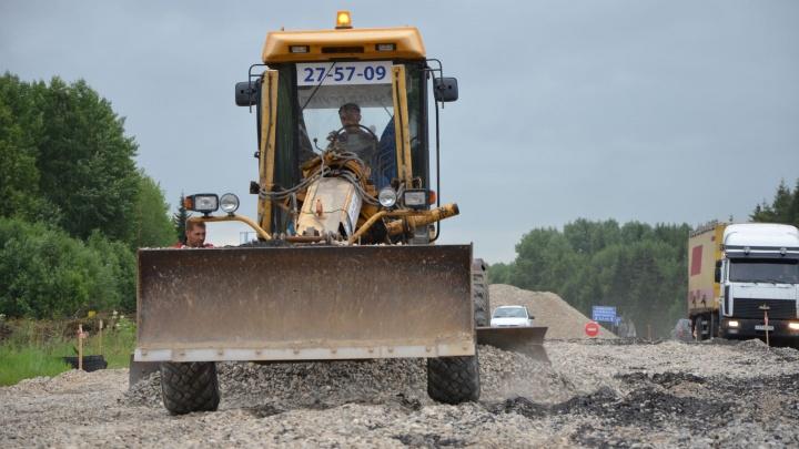 В Архангельске собираются отремонтировать Окружное шоссе за 4 млрд рублей. Когда начнут работы
