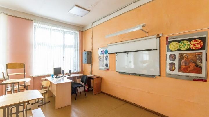 В Кургане из-за низких температур отменили занятия для второй смены школьников