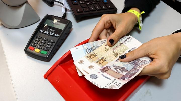 Голубев снизил прожиточный минимум вРостовской области
