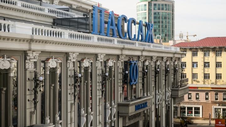 Долги «Пассажа» превысили его активы. Что будет с торговым центром?