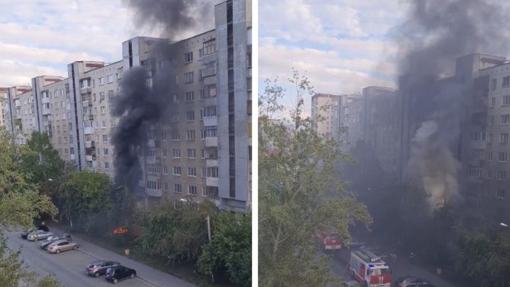 «Столб дыма высотой в девять этажей». Во дворе на Уралмаше загорелась машина