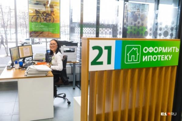 За 2020 год жители Зауралья оформили 10 тысяч ипотечных кредитов на сумму 17,8 миллиарда рублей