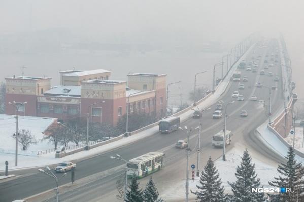 Сегодня в город придет резкое похолодание