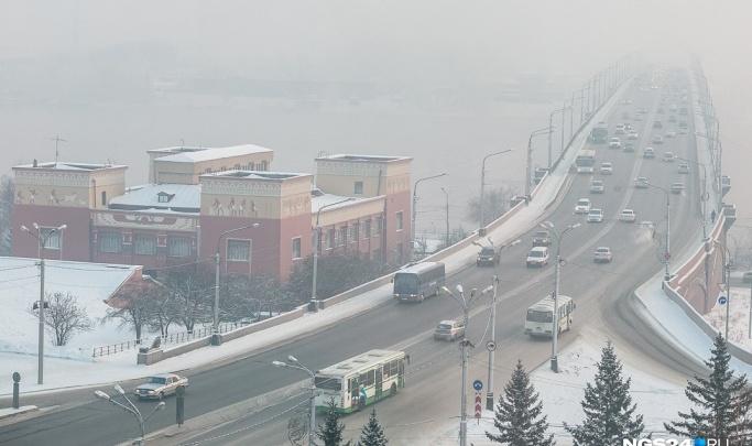 ГИБДД посоветовала неопытным водителям не садиться за руль после похолодания