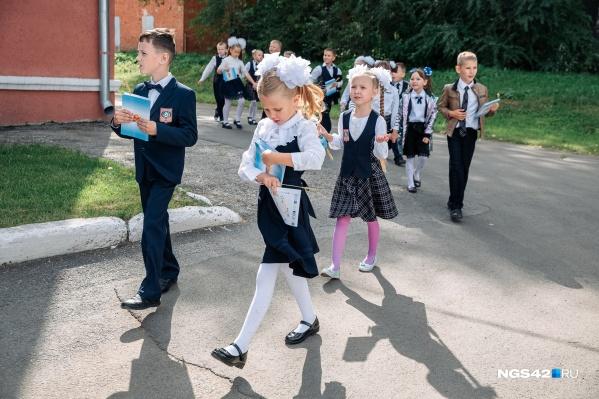 Учебный год начался в Кузбассе в очном режиме