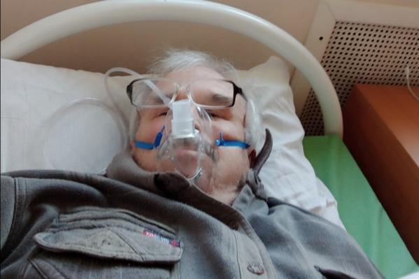 """Пенсионер был госпитализирован <nobr class=""""_"""">2 октября</nobr> 2020 года"""