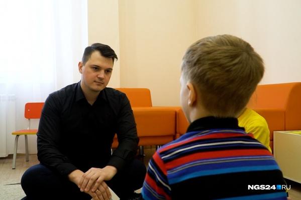 Алексей — единственный психолог детского сада в Красноярске