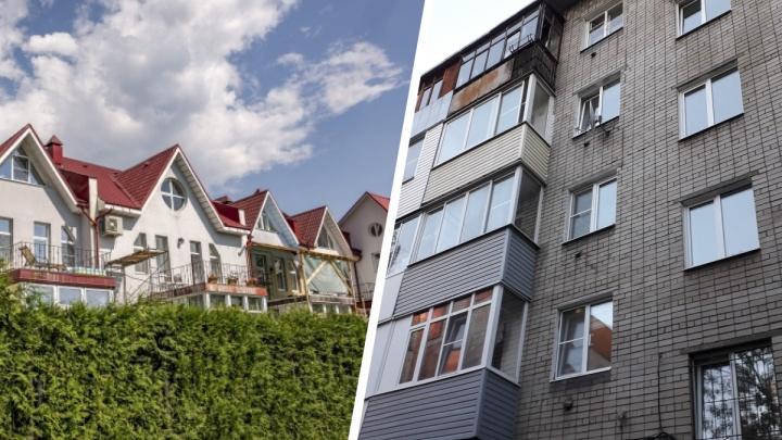 В Ярославле для нужд прокуратуры покупают элитную недвижимость на берегу Волги