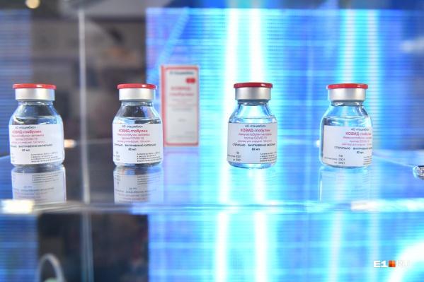 """На «Иннопроме» представили иммуноглобулиновый препарат для лечения <nobr class=""""_"""">COVID-19</nobr>"""