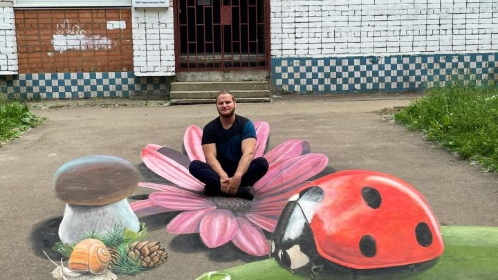 «Делаю это для своих»: в Ярославле известный художник нарисовал 3D-фотозону во дворе. Где ее искать
