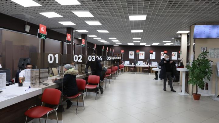 Челябинские МФЦ и регистрационные подразделения ГИБДД изменят график работы в майские праздники