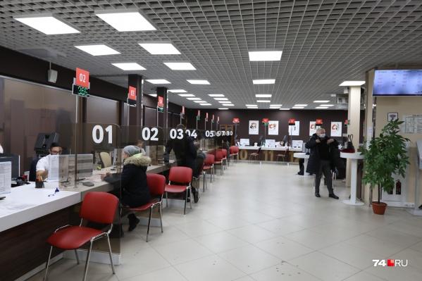 В майские праздники МФЦ будут работать в урезанном режиме