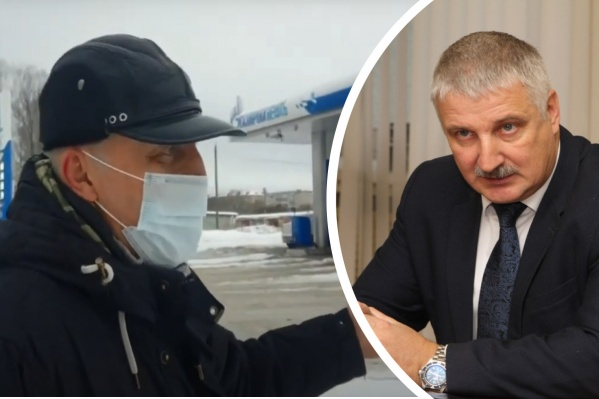Пенсионер уверяет, что Денис Добряков агрессивно отреагировал на поздравление с Новым годом