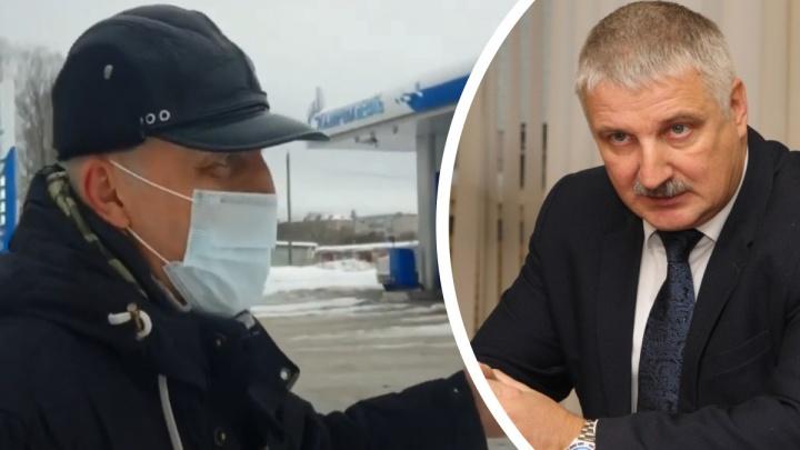 «Тебе сложностей не хватает?»: пенсионер обвинил главу Рыбинска в нападении