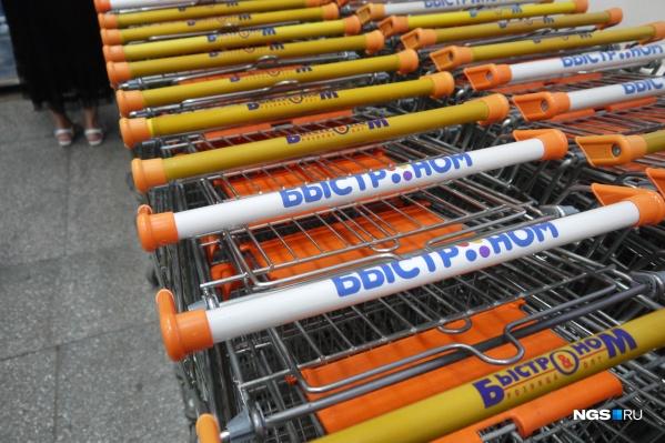 «Быстроном» изменил логотип и внешний вид магазинов