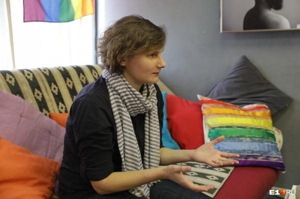 Интересы ЛГБТ-персоны, которая хочет отказаться от отчества, в суде защищает юристкаАнна Плюснина
