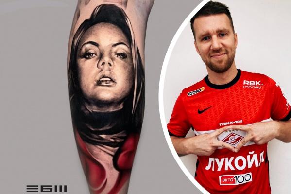 Иван рассказал, что певица многое значит для болельщиков его любимого ФК «Спартак»