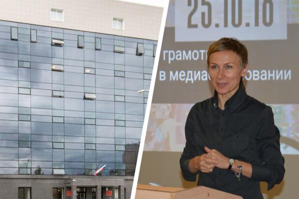 Светлана Ефимова признала вину частично