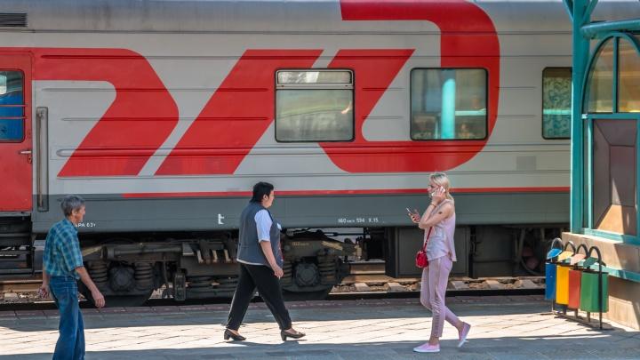 Из Самары пустят прямые поезда до Черного моря