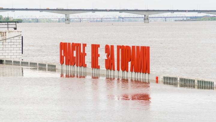 В Прикамье ждут паводок, затопит ли «Счастье»? Говорим с метеорологом