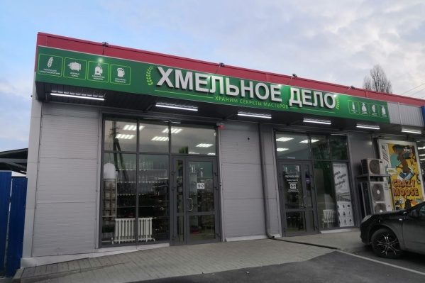 Новый магазин открылся на Мичуринской улице