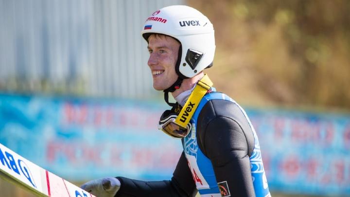 Пермяк Евгений Климов завоевал золото на чемпионате России по прыжкам на лыжах с трамплина