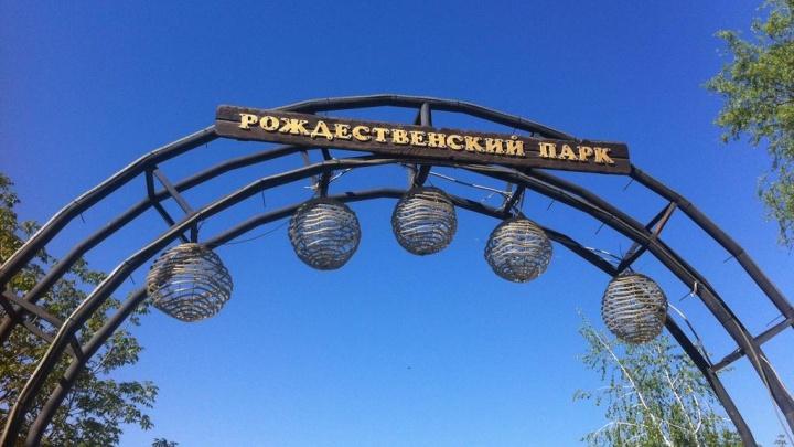 В Юбилейном микрорайоне Краснодара решили поставить уличную сцену