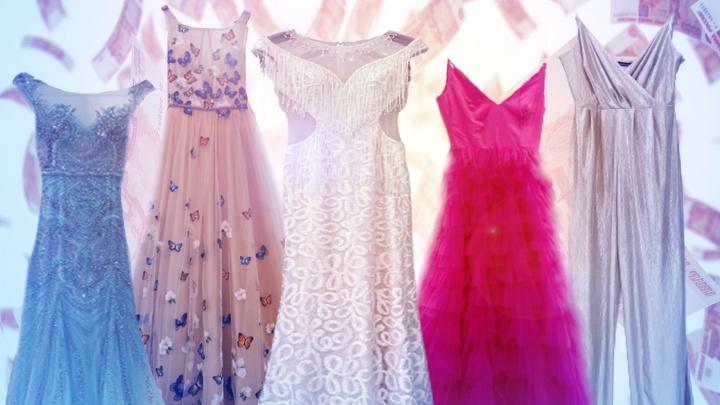 Директор обалдеет: рассматриваем шикарные платья из бутиков к выпускному — кто-то пойдет на праздник в мини за 229 тысяч