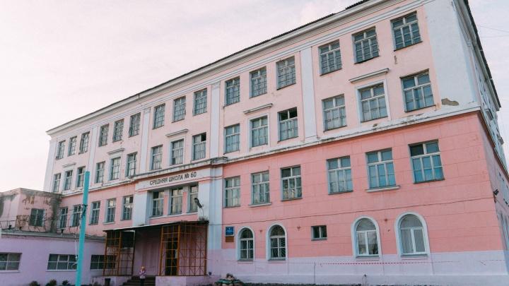 На почту омских школ пришло сообщение о том, что они заминированы