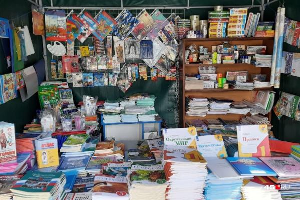 На курганские школьные базары съезжаются жители со всей области