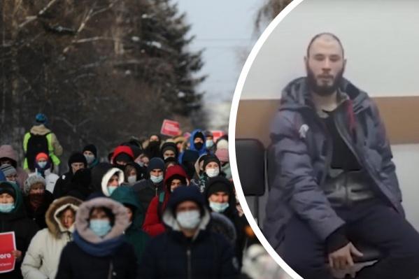 27-летний сибиряк опубликовал на своей странице в соцсети «ВКонтакте» запрещенное видео