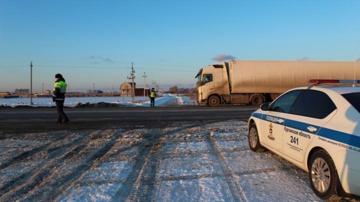 В Курганской области продлили ограничения движения на трассах