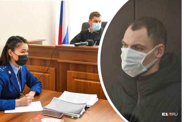 Врачи зафиксировали у Юрия психическое расстройство, но признали вменяемым