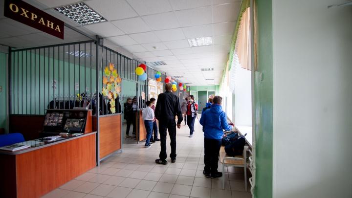 В Сети говорят, что после трагедии в Казани в школах будут вести учет хулиганов. А как в Тюмени?