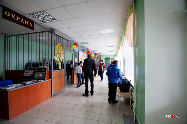 Власти установят КПП во всех школах