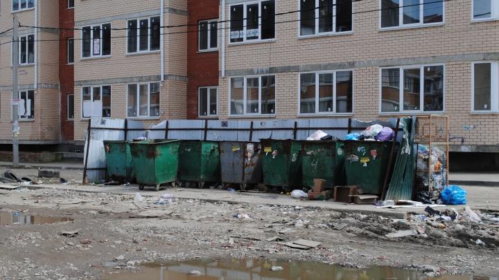 В Краснодаре недалеко от Славянского кладбища нашли пакеты с отрубленными ступнями