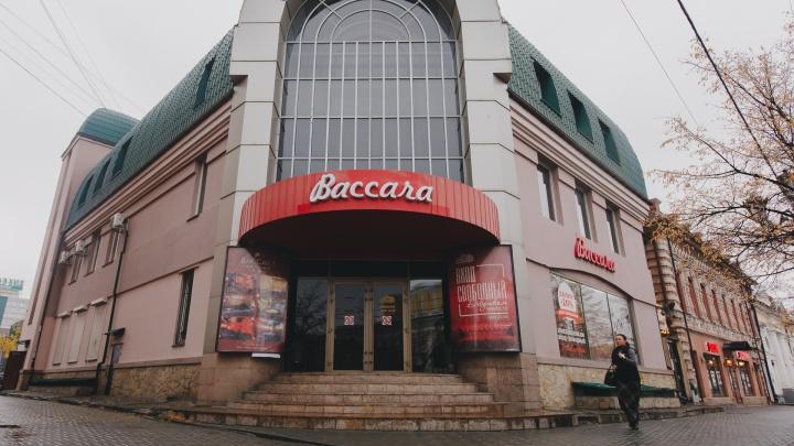 На Кировке закрылся один из старейших караоке-клубов Челябинска